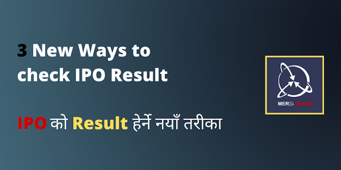 New Ways to check IPO result in Nepal 2021