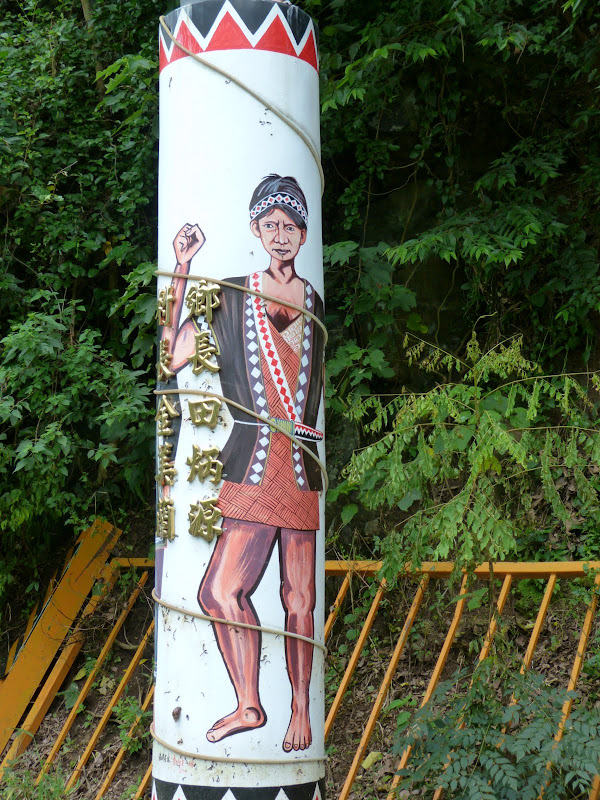 Puli  en passant , entre autres, par les villages de l ethnie Bunum de Loloko et Dili. J 10 - P1160961.JPG