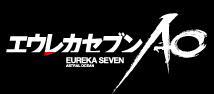 Eureka Seven AO Logo