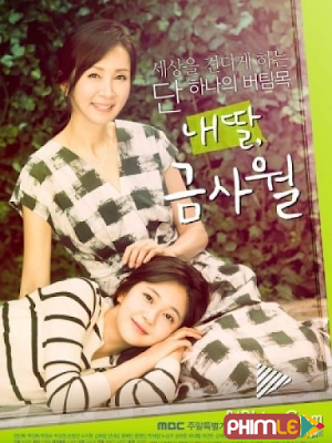 Phim Con Gái Yêu, Geum Sa Wol - My Daughter, Geum Sa Wol (2015)
