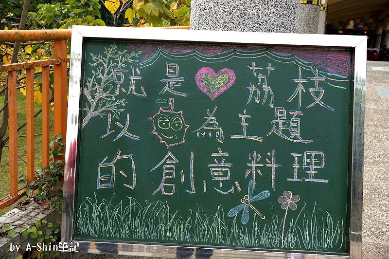 阿新首推就是愛荔枝樂園,超適合約會、親子、家庭活動,玩翻了...