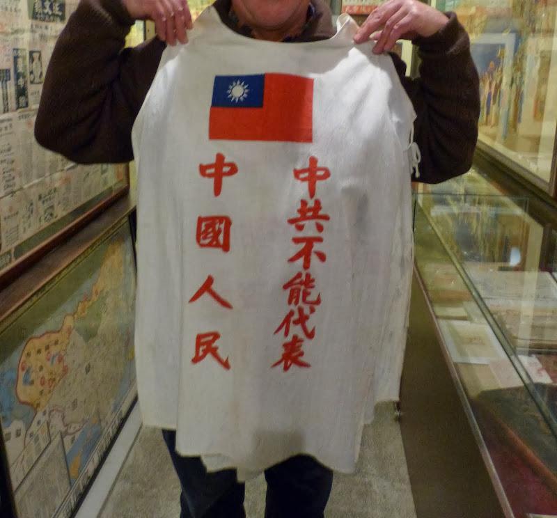 Taipei. Formosa Vintage Museum Cafe - P1020414.JPG