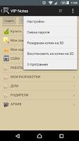 Screenshot of VIP Notes Free