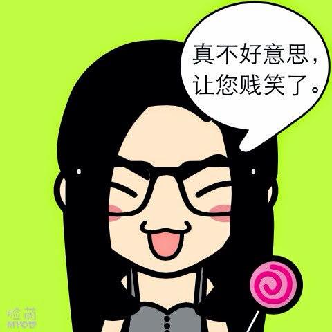 Li Li Photo 20