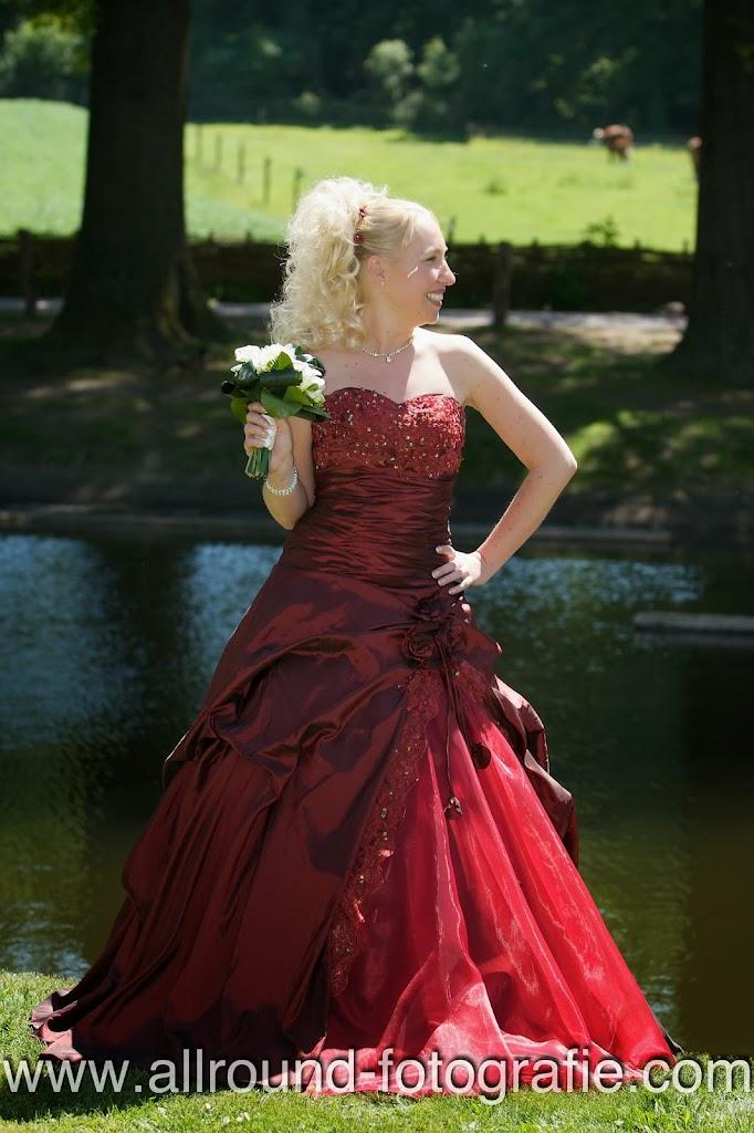 Bruidsreportage (Trouwfotograaf) - Foto van bruid - 037