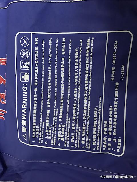 【生活用品】川流不息 充氣浴桶/折疊浴桶/浴盆 折叠加厚沐浴桶家用成人塑料泡澡帶蓋圓形保溫大號/兒童充氣浴桶 使用心得 充氣浴桶實用性真心話大分享 健康養身 國內外住宿相關 民生資訊分享 紓發緒感 自己動手做!