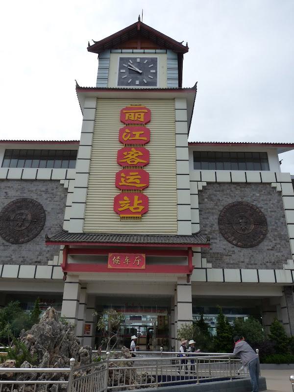 Gare de Lijiang