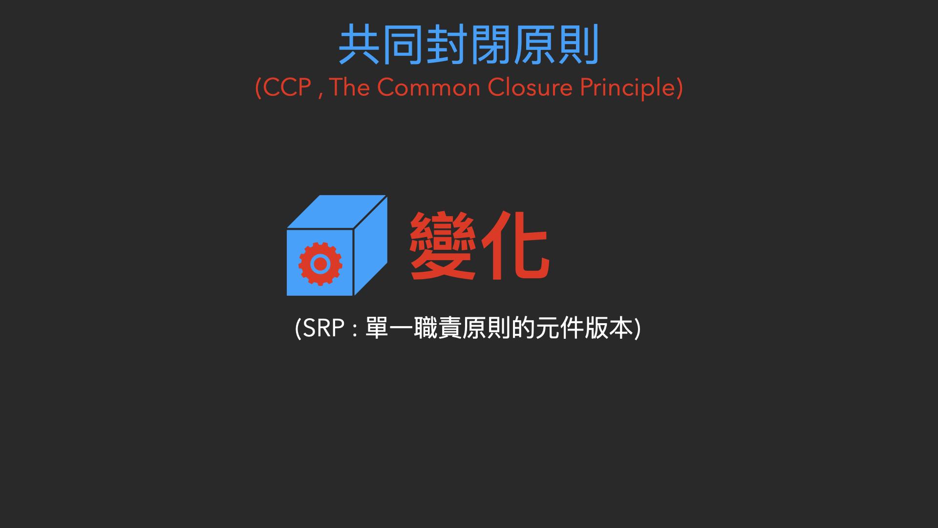 005-3.CCP