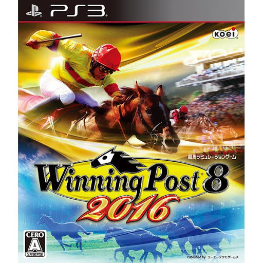 [GAMES] ウイニングポスト 8 2016 / Winning Post 8 2016 (PS3/JPN)