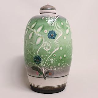 Abstract Floral Ceramic Lidded Jar