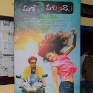 Malli Vachindha Movie Pressmeet (12).jpg