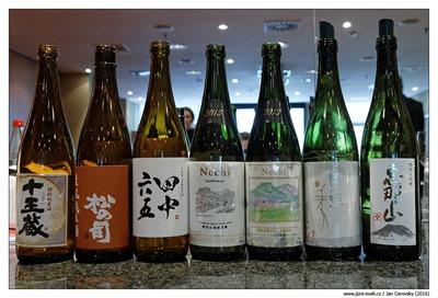 sake-masterclass