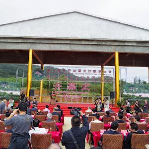 日本文化交流使 中国 第7回世界盆栽大会 (9月)