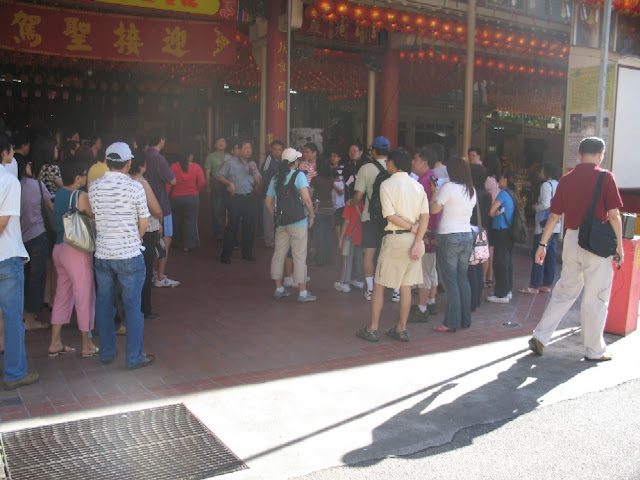 Trip - Temple and Cultural Tour 2008 - Temple06.JPG