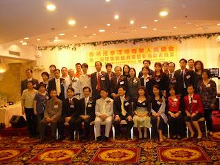 第二屆理事就職典禮暨新春聯歡晚宴