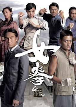 Nữ Quyền Bảo Chi Lâm (HTV2)