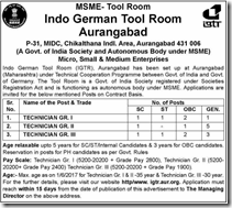 IGTR Aurangabad Advertisement 2017 www.indgovtjobs.in