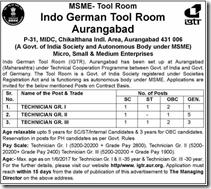 IGTR Aurangabad Advertisement 2020 www.jobs2020.in