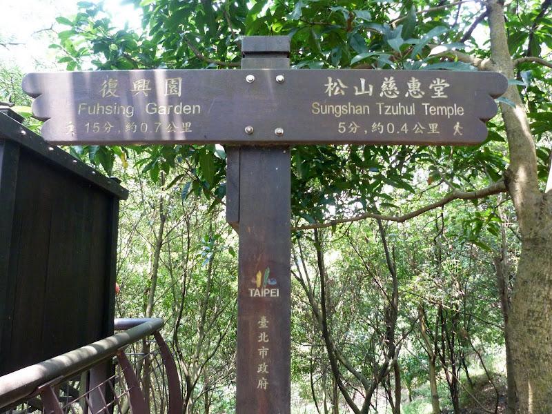 Taipei. Si Shou Shan, et la découverte des maisonnettes du professeur Y I   易教授 - P1340637.JPG