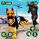 Police Dog Chase Simulator