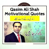 Qasim Ali Shah Motivational Quotes
