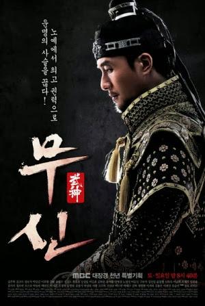 Võ Thần - God Of War 2013