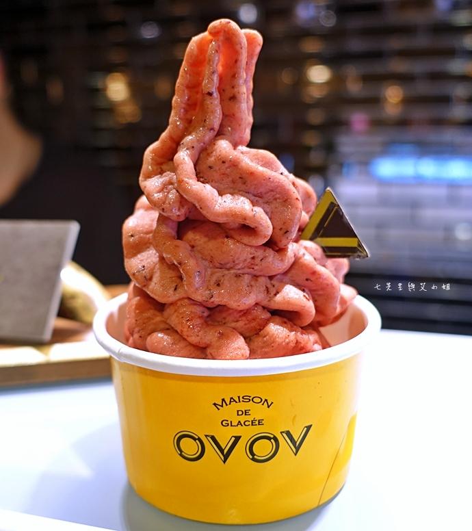 12 OVOV 義式手工水果冰淇淋