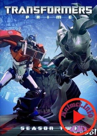 Transformers Prime Season 2 - Robot Biến Hình Phần 2