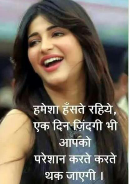 Call girl in ludhiana