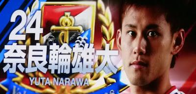 横浜F・マリノス奈良輪雄太