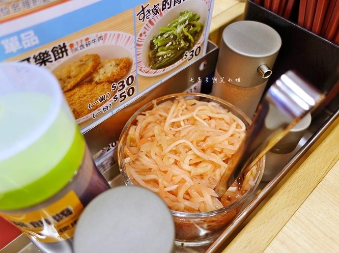 8 Sukiya 新莊店