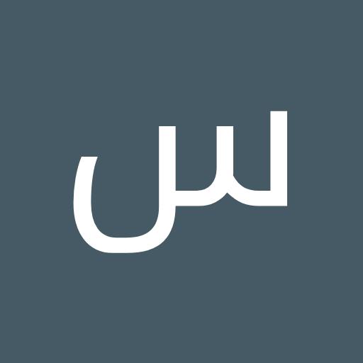 user سهيله شريف apkdeer profile image