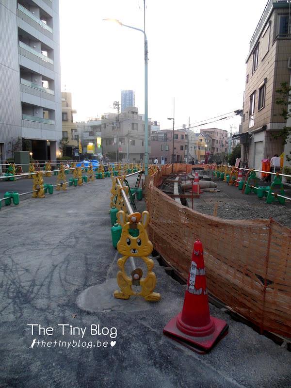 Ikebukuro Down Town Traffic