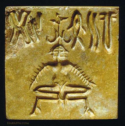 Indus seal showing human figure in possible yoga position with undeciphered Indus script above