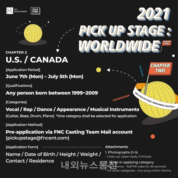 [Audition] FNC Pick Up Stage Worldwide 2021 (U.S / Canada)