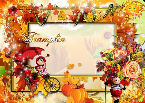 Осенняя рамка для фото - Чарует осени круженье, ликует табор ярких дней