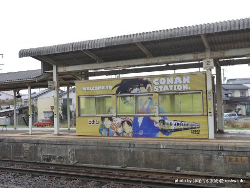 【景點】【柯南旅行團】日本中國鳥取コナン車站-JR由良駅@東伯郡北榮町 : 近鄉情怯~死神小學生的真相只有一個!? Anime & Comic & Game 中國地方 區域 名偵探柯南コナン 地區導覽指南 捷運周邊 旅行 日本(Japan) 景點 東伯郡 鳥取縣