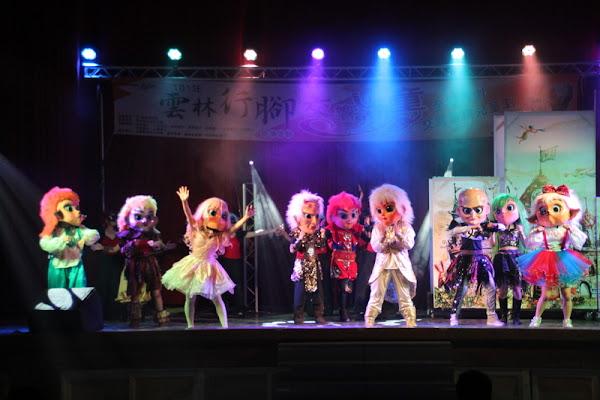 101年雲林行腳巡演 交響音樂兒童劇 6/1~7/1 (19:30-21:00)