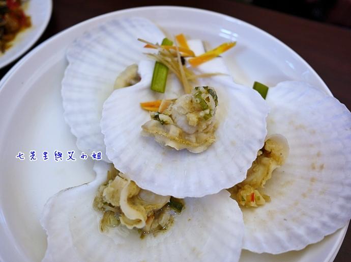 16 蒜泥扇貝