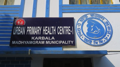 Local Health Centre
