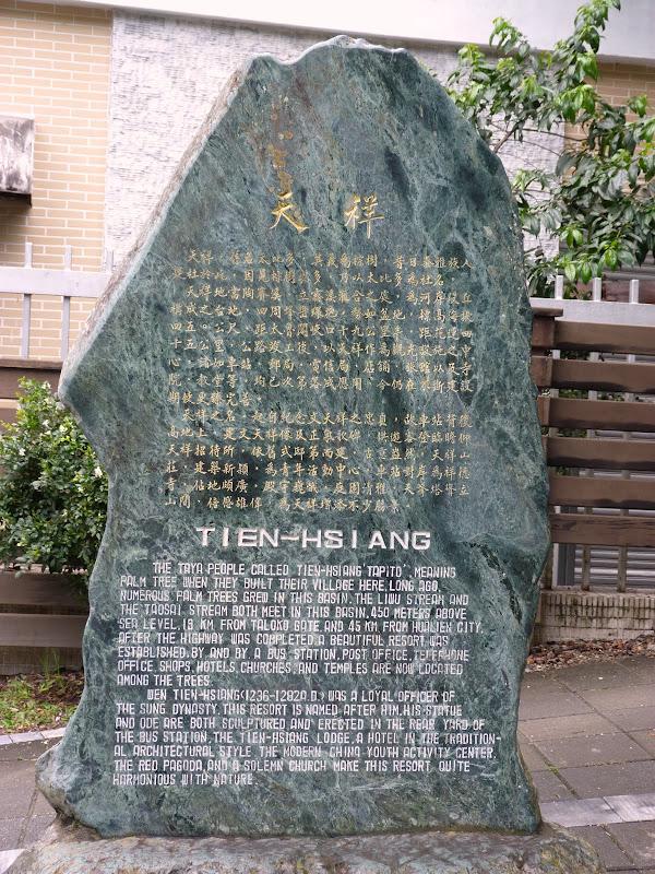 TAIWAN. Weekend Randonnée, Taipei à  Hehuanshan en passant par Puli, retour par les gorges de Taroko - P1280998.JPG