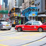 Личный автотранспорт в Гонконге - роскошь. Поэтому дешевых авто на дорогах почти не встретить - если уж есть деньги на машину, то можно позволить себе, как минимум, Лексус.