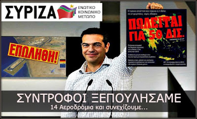 Image result for ΥΠΕΡΤΑΜΕΙΟ IMAGES