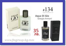 Парфюм FM 134 PURE - GIORGIO ARMANI - Acqua Di Gio