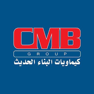 فروع شركة CMB