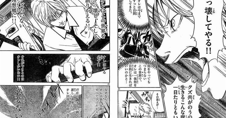 kabasen溫暖的窩: (看漫畫學日文3)