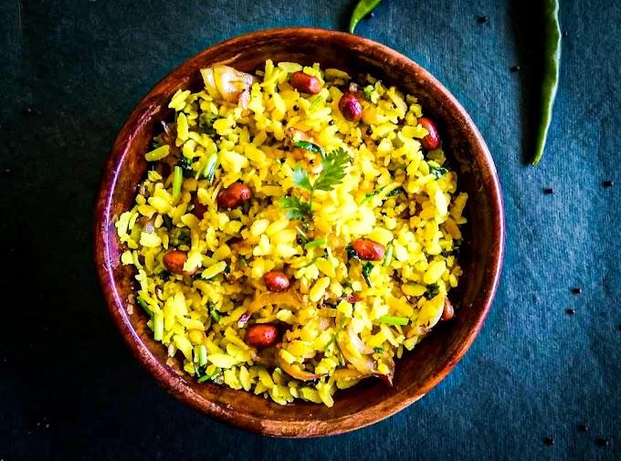 Poha/ Flattened Rice Recipe
