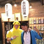 pikachu with Jun in Tokyo, Tokyo, Japan