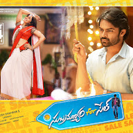 Subramanyam for Sale Release Date Wallpapers