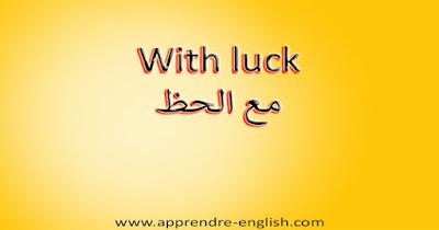 With luck مع الحظ
